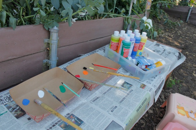 Outdoor Art Station